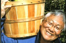 Bill Fujimoto