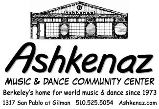 askenaz venue logo