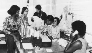 Bananas, Nonprofit  1977