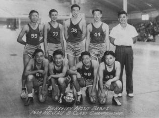 Berkeley Nissei Babes 1938 Champions