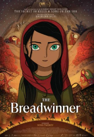 poster of the movie, The Breadwinner; used with permission of GKids film distribution company