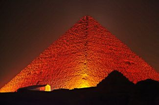 photo of the Great Pyramid of Giza at Night