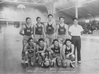 Japanese Basketball Team in 1938