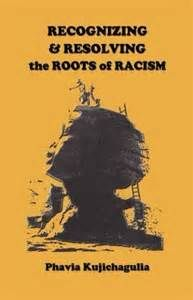 book cover for Recognizing & Resolving the Roots of Racism