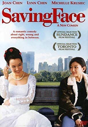 Saving Fave movie poster of two young women sitting on a park  bench
