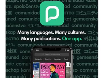 Press Reader App