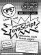 Flyer for coding program.